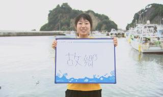 福島県-A・04-s03