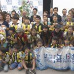 福島県ーA・04--親子で学ぶ海のそなえ教室s03