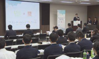福島県ーA・01-中高生たちが海にかかわる研究成果を発表!-s01