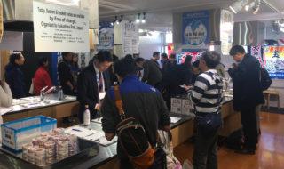 賑わいを見せる「福島県漁連の今と試食会