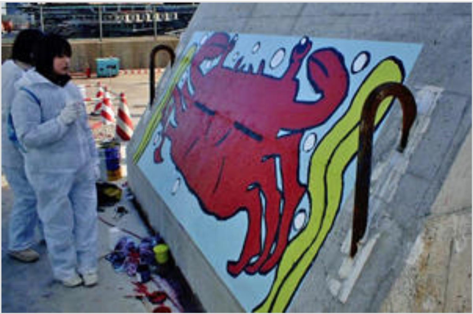 奇跡の防波堤壁画見学会