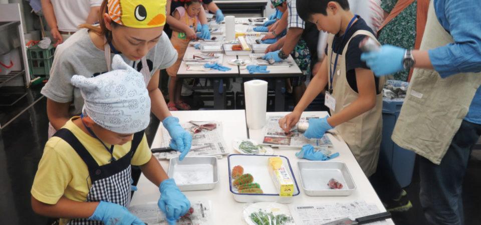 ハッピーオーシャンズプログラム 親子で魚を調理しよう
