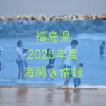 スクリーンショット 2020-07-21 15.46.46